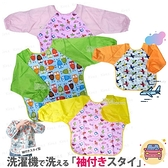 Kiret 寶寶長袖圍兜1入-兒童 防水 吃飯衣 繪圖衣