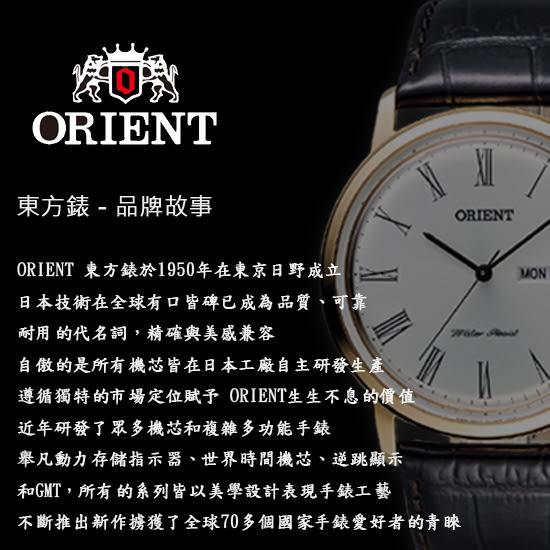 ORIENT 東方錶 SLIM系列城市時尚石英女錶-黑x銀/32mm FUNG7003B
