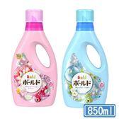 日本 寶僑 PG BOLD 洗衣精 柔軟精 850g 【Miss.Sugar】【K4006144】