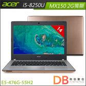 加碼贈★acer E5-476G-55H2 14吋 i5-8250U 2G獨顯 FHD筆電(6期零利率)-送保溫杯