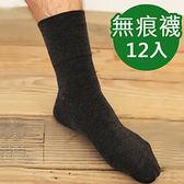 【源之氣】竹炭無痕除臭襪/男女共用 12雙組RM-10036