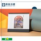 2022年《國家公園》三角桌曆(1本/組) 全蔬菜油油墨印刷|台灣製造|企業贈禮|日曆|月曆|週曆