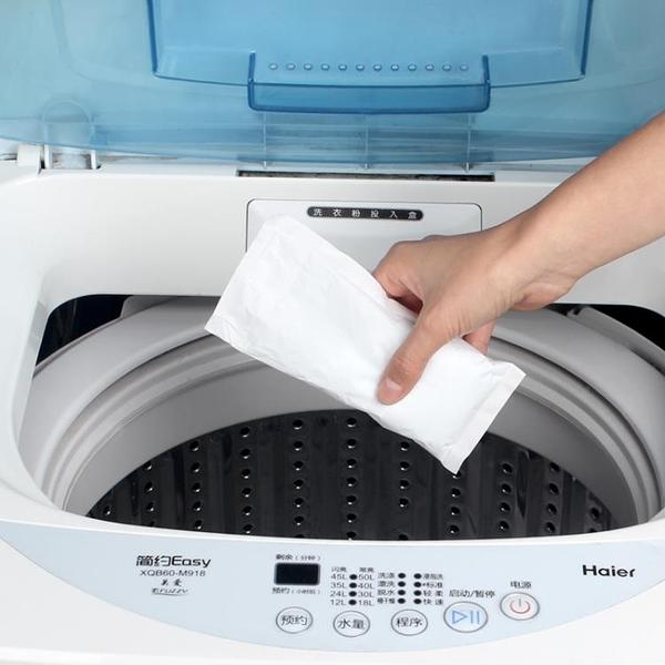 尺寸超過45公分請下宅配日本進口洗衣機槽清潔劑清洗劑全自動滾筒