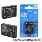 Kamera 佳美能 For DMW-BCG10 高容量鋰電池