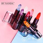 BY NANDA水晶果凍變色口紅 持久滋潤保濕唇膏 防水不脫色潤唇膏