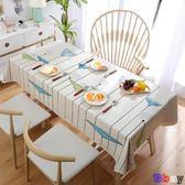 【Bbay】防油桌布 北歐 餐桌布 防油 防水 防燙 免洗 長方形 茶幾 桌布