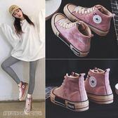 帆布鞋 棉鞋女嘻哈高筒帆布鞋女學生韓版ulzzang百搭加絨冬季新款潮 維科特3C