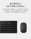 雷柏i35無線藍芽滑鼠4.0靜音省電多模式Mac筆記本電腦臺式辦公商務