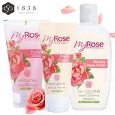【1838歐洲保養】My rose玫瑰美白保濕淨膚組(全效卸妝水+去角質凝膠+保濕精華霜)