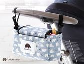 嬰兒童推車掛包大容量媽咪包bb掛鉤掛袋配件收納奶瓶儲物袋
