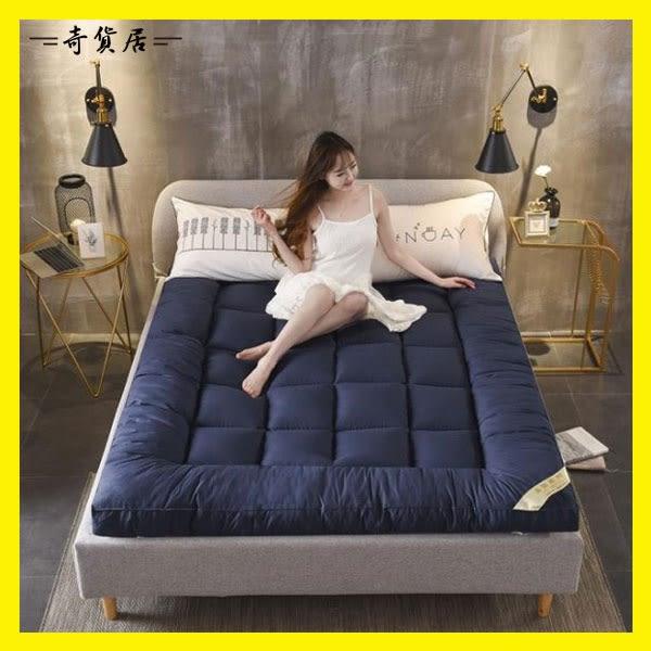店長推薦加厚榻榻米床墊子雙人1.5米1.8m軟床褥單人1.2床學生宿舍0.9墊被【奇貨居】