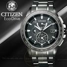 CITIZEN日本星辰Eco-Drive都會商務光動能五局電波限量腕錶/ 44mm AT9025-55E公司貨/ 金城武