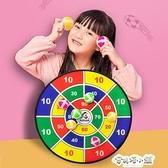 幼兒園感統訓練玩具室內外投擲游戲道具家用運動健身器材趣味活動 母親節禮物