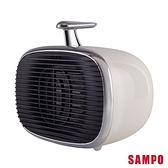 ◤A級福利品‧數量有限◢ SAMPO聲寶14吋鹵素式電暖器 HX-FD14F