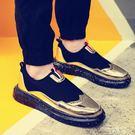 厚底鞋 增高 男士運動休閒鞋
