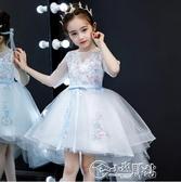 兒童晚禮服公主裙蓬蓬紗女童婚紗拖尾小花童模特走秀鋼琴演出服裝 小城驛站