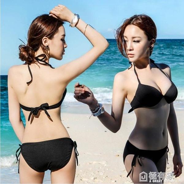 泳衣女韓國分體三點式 性感ins黑色三角比基尼鋼托聚攏藝考比基尼 極有家