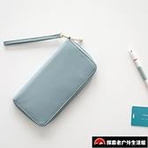 多功能旅行護照包便攜證件保護套機票收納包【探索者】