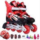 直排輪 直排溜冰鞋兒童可調男童女童閃光輪滑鞋全套旱冰鞋初學者【快速出貨八折搶購】