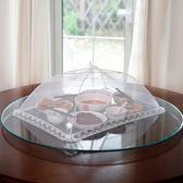 廚房紗網罩飯菜罩菜傘可摺疊飯罩防蒼蠅罩