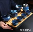 旅行茶具套裝家用車載戶外便攜式紫砂建盞小茶壺茶杯茶盤功夫茶具泡茶組PH4002【棉花糖伊人】