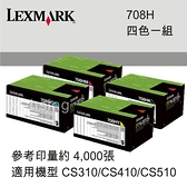 LEXMARK 四色一組 原廠高容量碳粉匣 708HC/708HM/708HY/708HK 適用 CS310n/CS310dn/CS410dn/CS510de