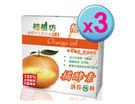 桔植坊橘酵素洗衣全溶(細)粉700gx3入/組