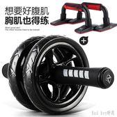 健腹輪鍛煉卷腹部推輪運動滑輪收腹滾輪健身器材家用腹肌輪 QQ11821『bad boy時尚』