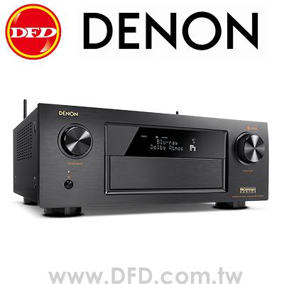 (預購) 天龍 DENON AVR-X4300H 9.2聲道 4K 網路劇院擴大機 可3區控制 杜比全景聲、DTS-X 公司貨