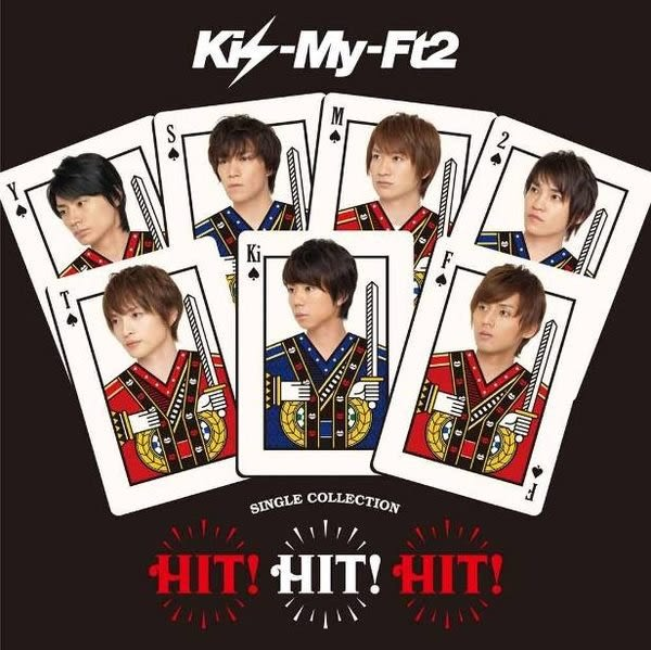 Kis-My-Ft2  HIT! HIT! HIT!  CD(購潮8)