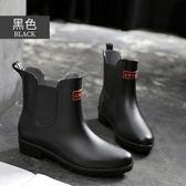 時尚果凍雨鞋雨靴女韓國膠鞋套鞋防水防滑水鞋水靴可愛的成人短筒 滿598元立享89折
