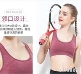 防震跑步健身瑜伽聚攏定型背心式可調節專業運動文胸女 aj8233『pink領袖衣社』