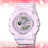 CASIO手錶專賣店 卡西歐 BABY-G BA-110-4A2 雙顯女錶 樹脂錶帶 粉 防水100米