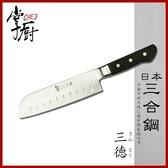 《掌廚HiCHEF》日本三合鋼 17cm三德刀 (L-629) 台灣製 氣孔設計