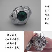 寶石女士新款戒指錶學生飾品禮物防水創意迷你指環情人節 小宅女大購物