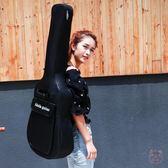 吉它包吉它包41寸加厚後背民謠40寸38寸36寸琴袋初學者個性學生XW 1件免運