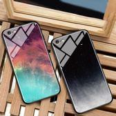 蘋果7plus手機殼ins冷淡風iphone6splus玻璃殼蘋果8情侶潮8plus男女款i7全包iphone6防摔簡約6s網紅抖音7p