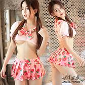 天使波堤【LD0402】日系蘿利制服可愛草莓水手服cosplay蕾絲罩衫死庫水馬甲護士服白色(三件式)