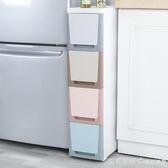 20/30/38cm寬加高夾縫收納櫃子抽屜式衛生間儲物櫃窄縫廚房置物架 NMS漾美眉韓衣