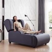 按摩椅 頭等艙單人懶人電動沙發真皮功能客廳辦公酒店太空艙貴妃按摩躺椅YTL 皇者榮耀3C