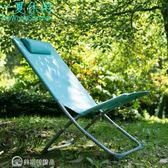 凳子 午休椅子家用折疊椅休小型躺椅單人便攜靠背辦公室戶外折疊躺椅  YJT【創時代3C館】