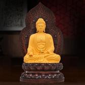 阿彌陀佛釋迦牟尼佛佛像擺件居家供奉「巴黎街頭」