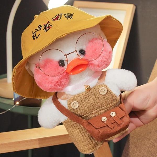 玩偶 ins網紅白色玻尿酸鴨子毛絨玩具公仔娃娃玻尿酸小黃鴨生日禮物女 夏洛特