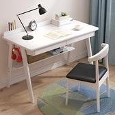實木書桌簡約北歐電腦臺式桌日式家用學生寫字臺臥室辦公桌子簡易 LX 韓國時尚週 免運