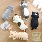 貓咪柔軟抱枕卡通毛絨可愛沙發靠墊抱枕【樹可雜貨鋪】