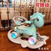 木馬兒童搖馬寶寶一周歲生日禮物玩具搖搖車兩用嬰兒搖椅搖搖馬  LN3344【東京衣社】