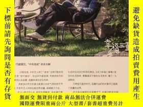 二手書博民逛書店張國立罕見劉敏濤 佟麗婭 彩頁 2張4面Y403914