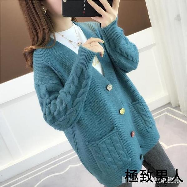 針織外套 秋冬季新款針織開衫女寬鬆韓版麻花百搭慵懶風很仙的毛衣外套 『極致男人』