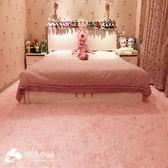絲毛小地毯臥室床邊長方形沙發地墊可定制房間滿鋪大地毯 潮流小鋪