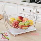 水果盤 創意水果籃客廳果盤瀝水籃水果收納籃搖擺不銹鋼糖果盤子現代簡約